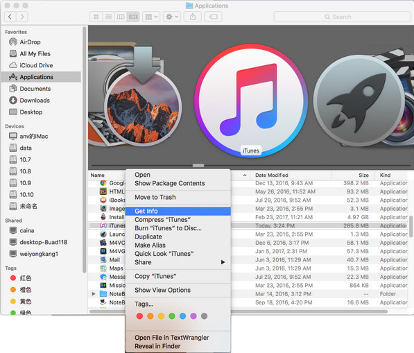 Uninstall iTunes 12.6